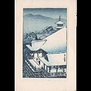Japanese Woodblock Print, S. Watanabe Woodblock Print Co., after Hasui Kawase