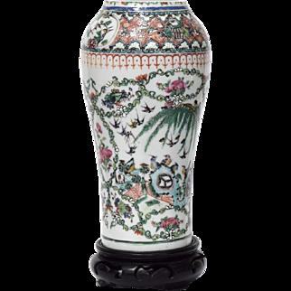 Late Qing Vase, ex-Lamp