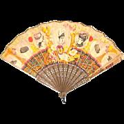 Victorian 1880 Millinery Advertising Fan Shatz & Leiter Rochester NY
