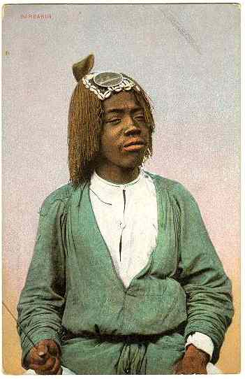 Barbarian: Vintage Postcard of African Lady