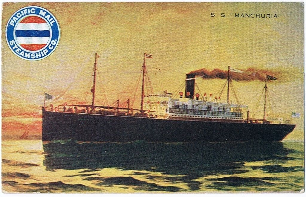 "Ship Postcard ""On Board S. S. Manchuria "" Pacific Mail."