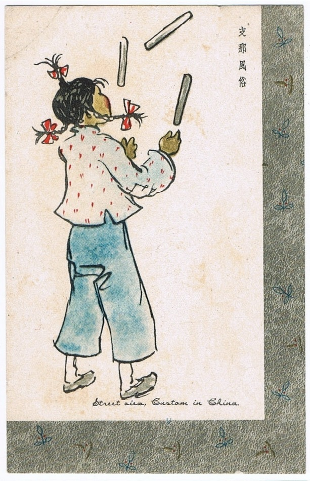 Friedrich Schiff vintage Postcard with Girl as Juggler