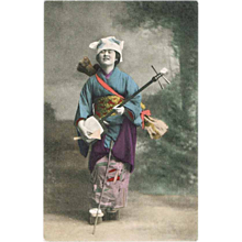 Old Japanese Postcard with Female Musician
