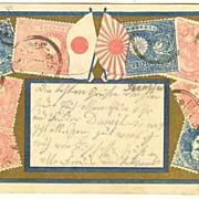 Decorative Japanese Postcard with Stamp Motif: 1906