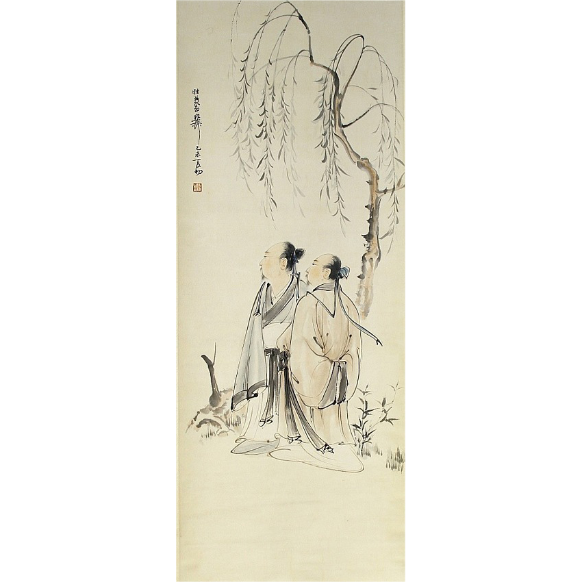 Old Chinese Scroll Painting with 2 Scholars