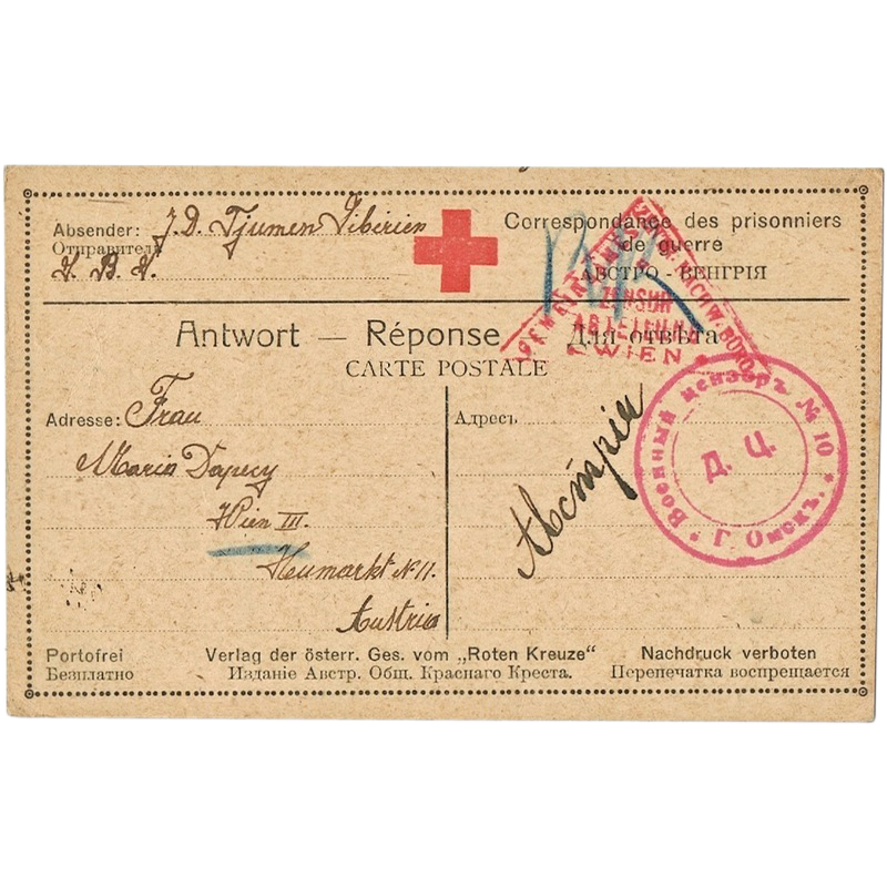 Red Cross Postcard from Siberian POW Camp 1916