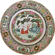 Chinese Plate, Canton Ware 19 Ct