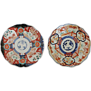 Pair of Decorative Japanese Imari Plates Early Showa