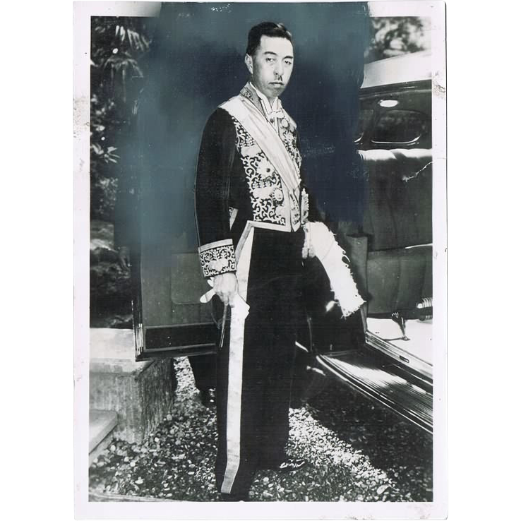 Japanese Prince Konoya Press Photo 1940