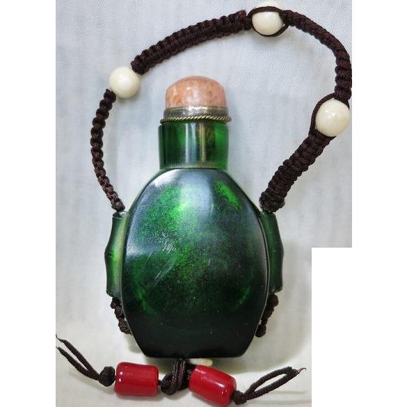 Antique Chinese Snuff Bottle Peking Glass