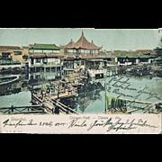 Shanghai Vintage Postcard with German Military Strike 1905
