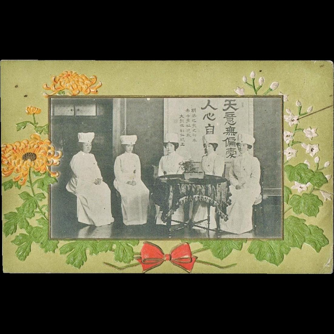 Japanese vintage postcard Red Cross Nurses