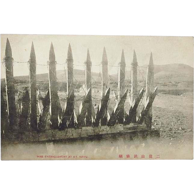 Russo-Japanese War 1904: Vintage Postcard Wire Entanglement.