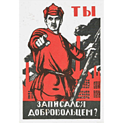 Dimitri Moor Postcard 1920 Poster Style