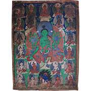 Antique Mongolian Thangka 19 Ct