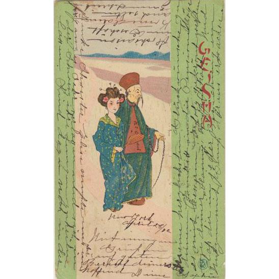 Geisha. Raphael Kirchner Art Nouveau Postcard