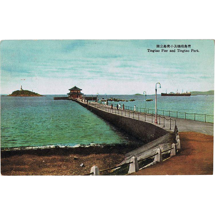 Old Chinese Postcard Qingdao as Japanese Military Mail