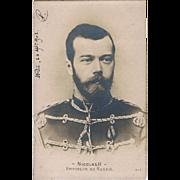 Russian Tsar Nicholas II Vintage Postcard from 1902 Romanov