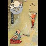 Decorative Japanese Vintage Postcards with Juggler