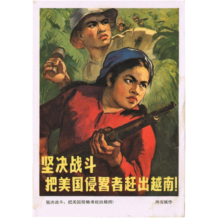 Chinese Anti American Poster from Vietnam War