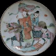 Qing Dynasty Seal box with Boys riding a Qilin