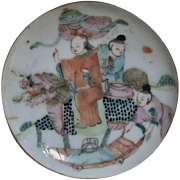 Qing Dynasty Seal box with Boys riding a Qilin