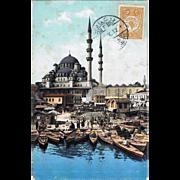 Ottoman Empire Postcard to Germany 1912