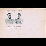 Tsar Nicholas II and his Wife Vintage Postcard 1896