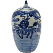 Chinese Blue White Jar Republic Period