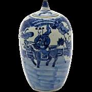 Chinese Blue White Jar Republic Period