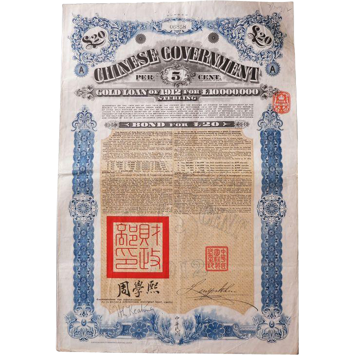 Old Chinese Government Loan Certificate 20 Pounds 1912 Crisp Loan