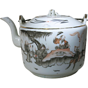 Chinese Porcelain Tea Pot Republic Period