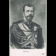 Tsar Nicholas II Vintage Postcard