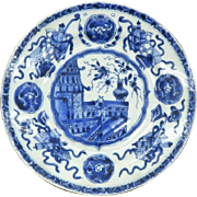 China Qian Long Dish Decorative Blue White Plate