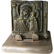 Antique Bronze Cast from Russia 18 Ct.
