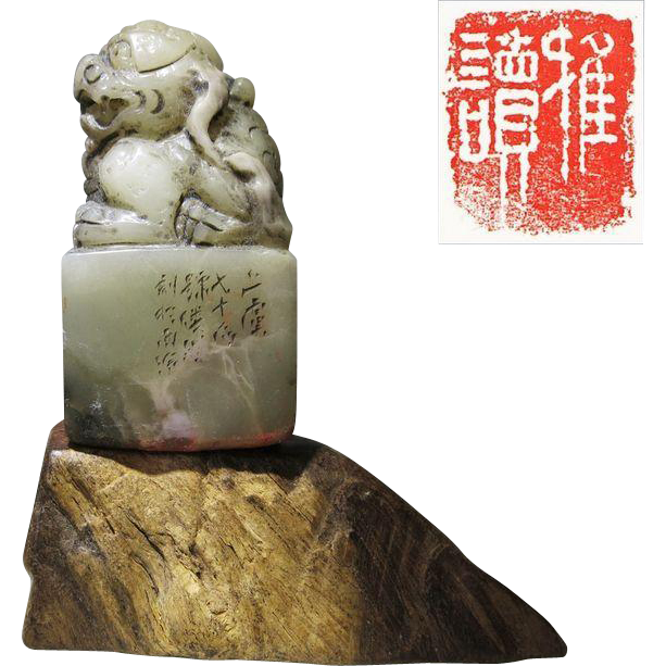 Old Chinese Seal with Mystical Beast Qilin