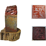 Chinese Stone Seal with Goldfish Handle