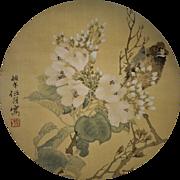 Chinese Painter Ren Bonian Scroll as Watercolor Print