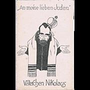 Russian Tsar Nicholas in Jewish Ornate Vintage Postcard