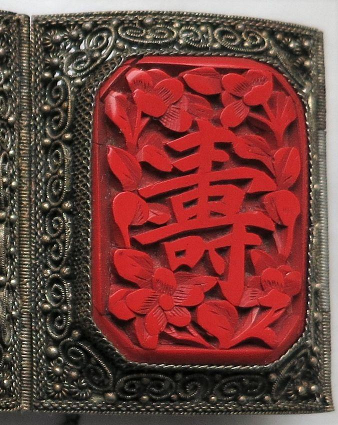 Chinese Silver Bracelet with Cinnabar Panels