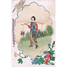 Old Chinese Greeting Card with Collage of Stamps