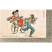 Chinese Ladies in Rickshaw Postcard by Friedrich Schiff