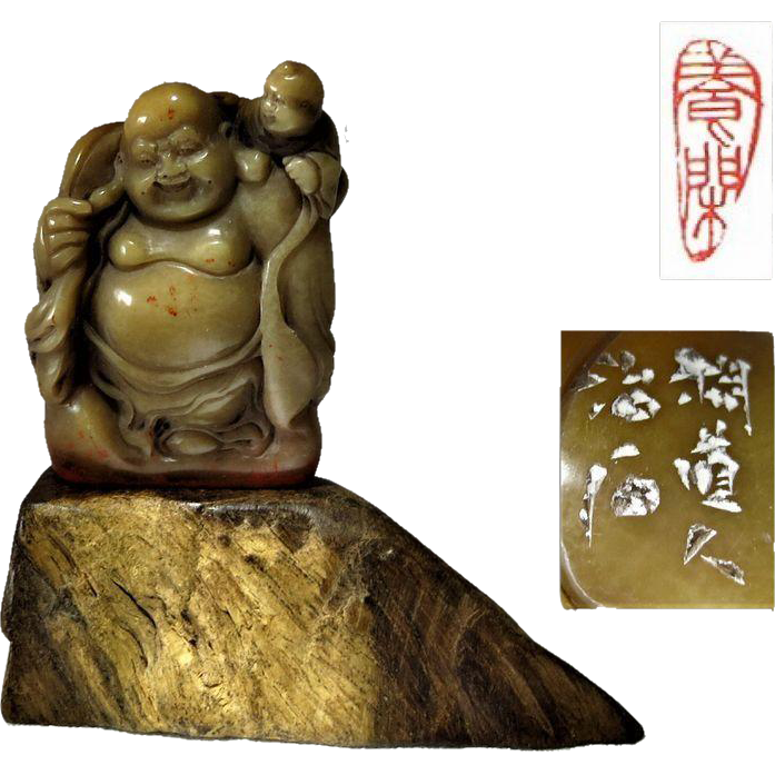 Old Chinese Leisure Seal Buddhai and Boy