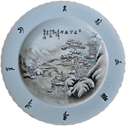 Old Chinese Dish with Landscape in Snow