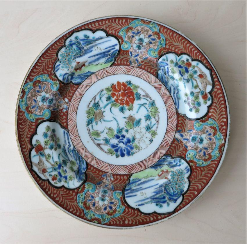 Old Japanese Plate Multi Color Six Characters