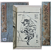 Japanese Woodblock Book by Hokusai from 1829 Complete