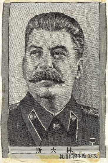 Joseph Stalin: Chinese Embroidery from the Cultural Revolution