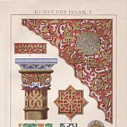 Islamic Art. Decorative Chromo Lithograph from 1898