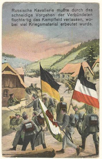 Russian Cavalry: Vintage Postcard. Field Post 1915, WW1