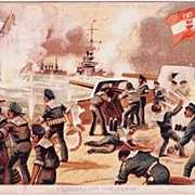Heroic Battle of the Zenta. Austrian Cruiser WW1. Vintage Postcard